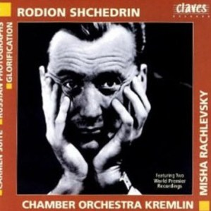 Schedrin - Carmen Suite